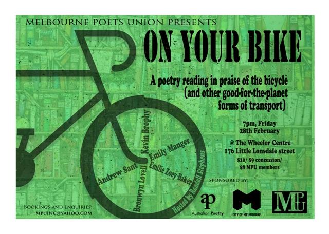 MPU Bikefest 2014 graphic -web